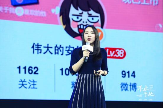 陈安妮为女性创业者发声 获联合国妇女署感谢
