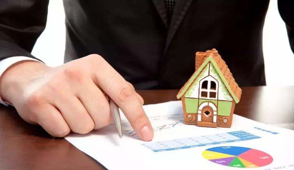 房地产税已成最焦点!六大细节曝光,个税也有三大重磅变化