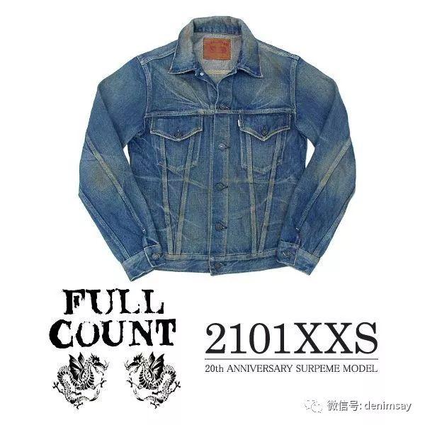 轰动全球的日本大阪五虎之一:原色牛仔品牌fullcount
