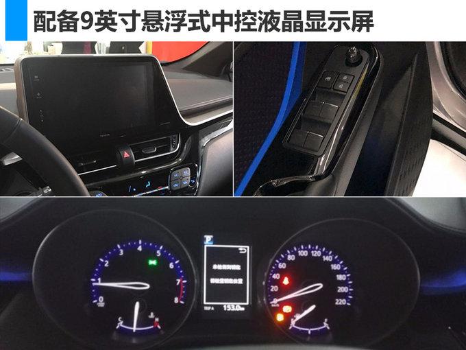 动力/尺寸均超XR-V 一汽丰田奕泽或售13.98万起-图8