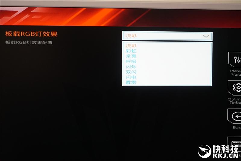 2699元!影驰Z370 GAMER主板套装评测:轻松超频5G