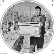 养蜂收入怎么样_纳雍寨乐生态好群众养蜂收入高