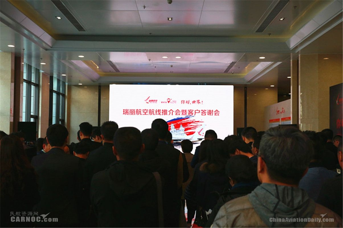 瑞丽航空即将开通首条国际航线