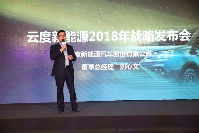 敢为人先 云度新能源开启全系纯电SUV三年回购新时代!
