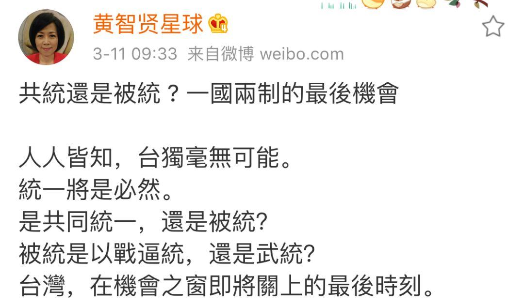 """台湾若再不回归 [夜读]台媒刊文:台湾若再不回归 将失去""""一国两制""""机会"""