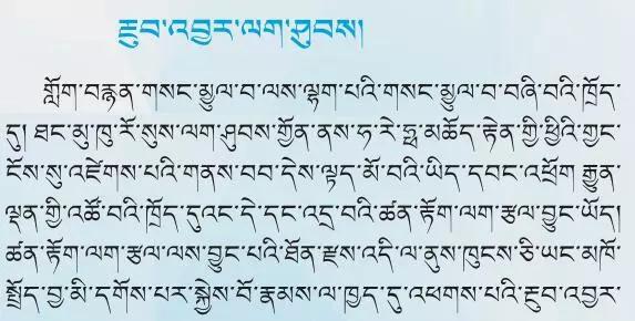 科学  本文选自《知识就是力量》杂志藏文刊 随着科学技术的不断发展