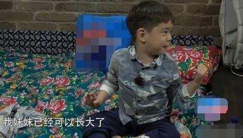 霍思燕曝光二胎女儿名叫杜小玉?真相让人哭笑不得(组图)