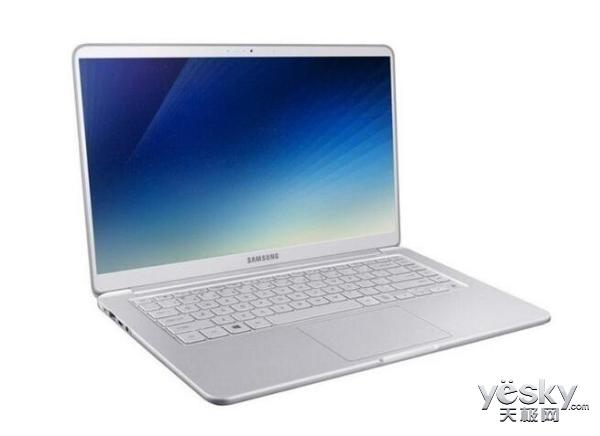 三星新款Notebook 9系列2月18日开售 7610元起售