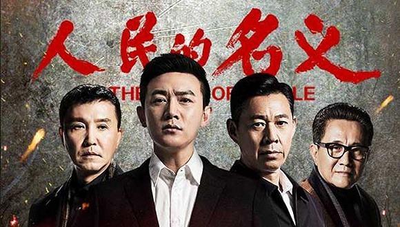 中国电影电影故事蓬勃v电影讲好新时代中国文化曰本狠狠热色播产业图片
