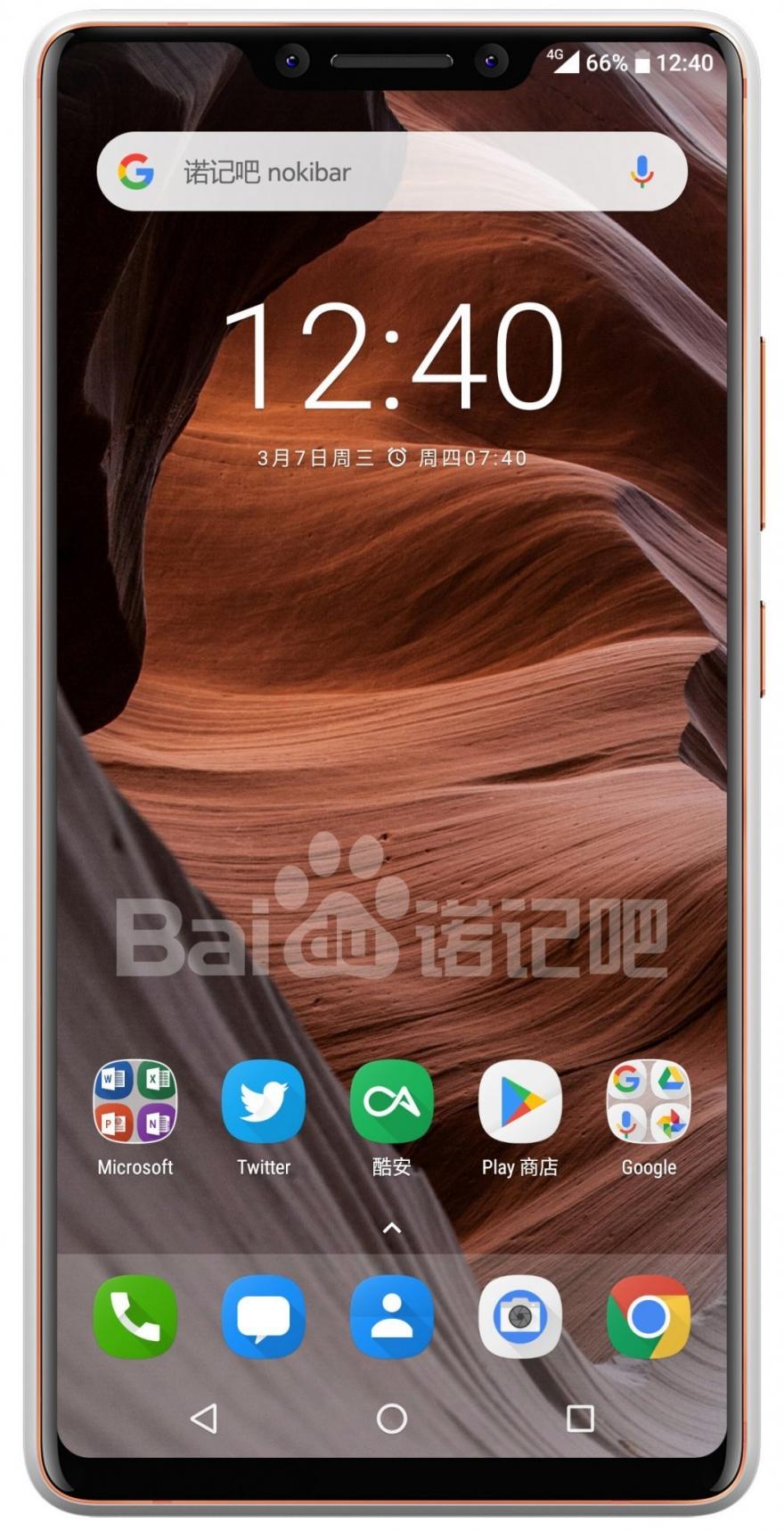 诺基亚也沦陷 Nokia 9刘海屏渲染图乍现