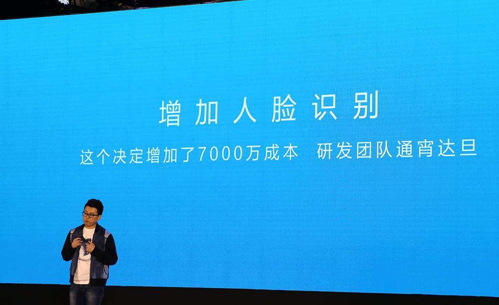 899元荣耀畅玩7C发布 骁龙450+三卡槽+人脸识别+双