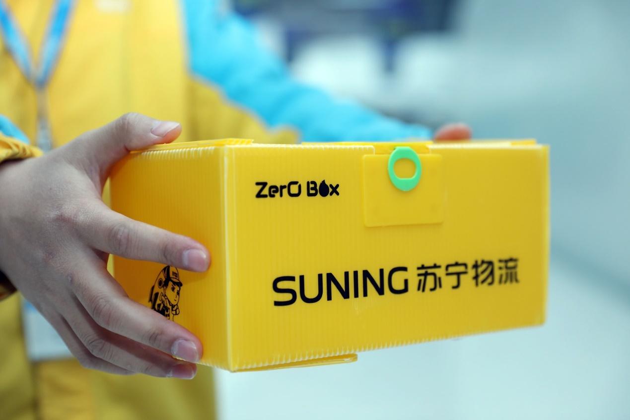2017年12月,苏宁物流推出2.0版共享快递盒。