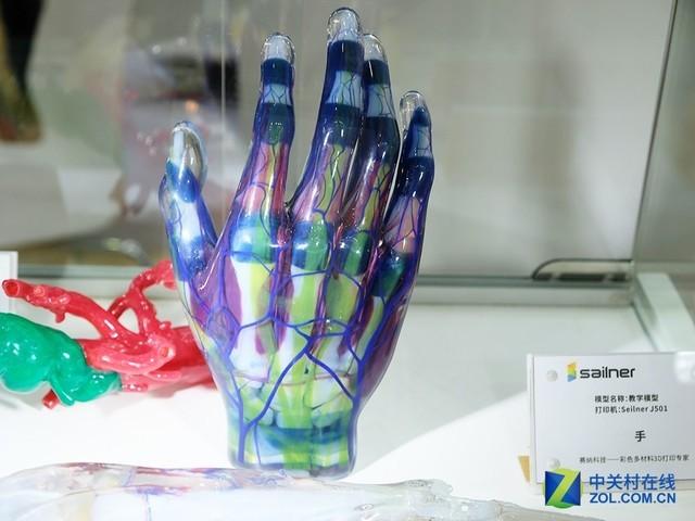 国内首创 珠海赛纳全彩多材料3D打印