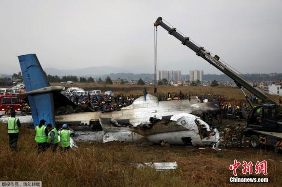 1 the Chinese passengers died in the airliner crash in Nepal