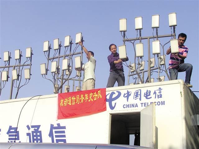 中国电信重庆公司锻造应急通信保障的铁军