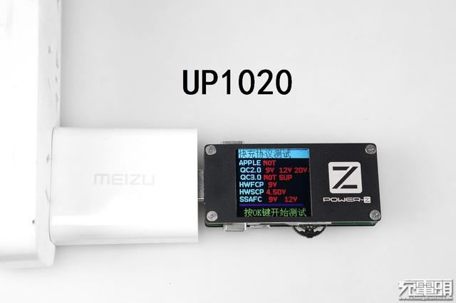 20W Super mCharge?UP1020 10V2A 魅族E3充电器首发拆解