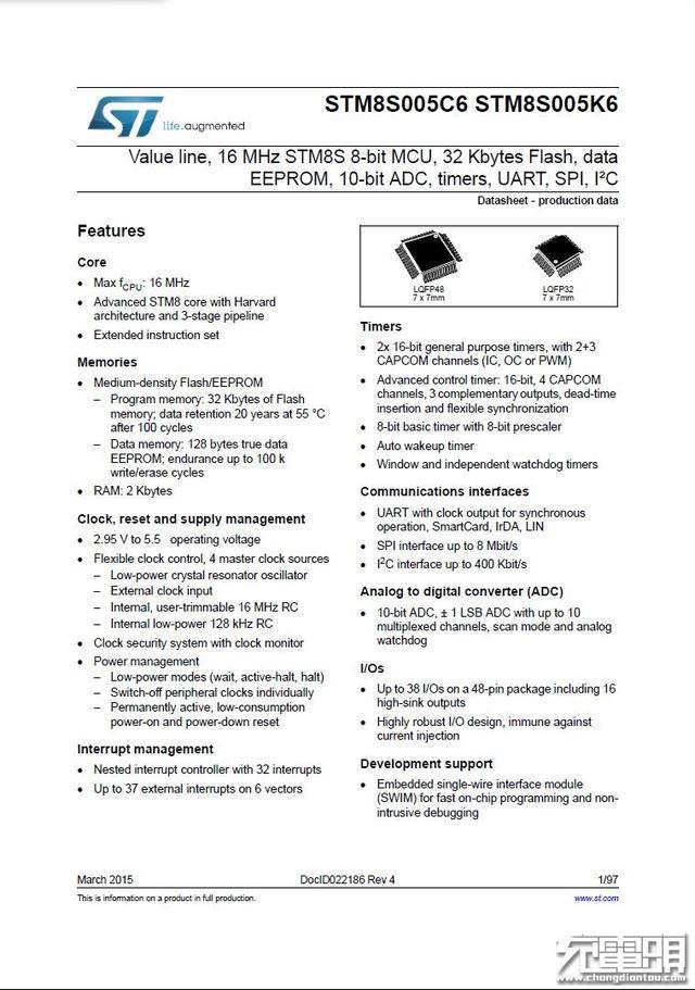 苹果官方推荐:spigen快速无线充电器拆解f306w