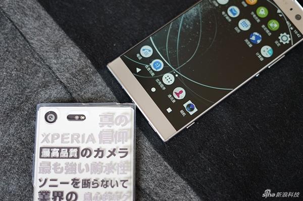 索尼Xperia XA2 Ultra图赏:窄边框设计颜值出众