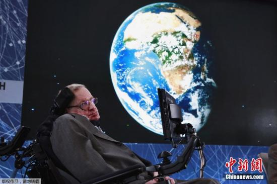 There must be an alien, artificial intelligence will put an end to the human exist for hawking's prediction