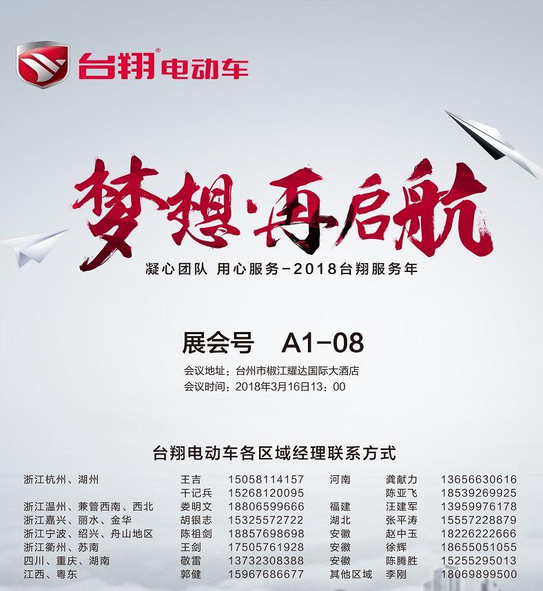 699net必赢 7