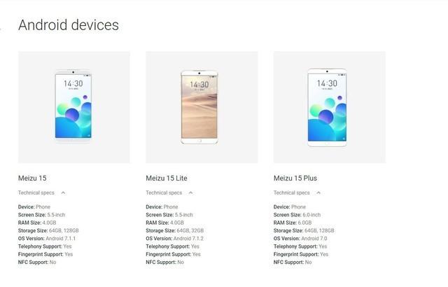 魅族15系列将采用超窄边框设计(图片引自谷歌android官网)