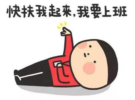 中国人沈阳雪花啤洒代理在那每天平均休闲时间2.27小时 比3年前调查时更忙了