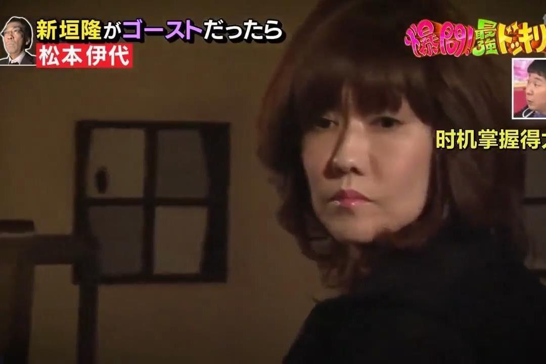 日本整人节目,全员整人中,如果幽灵突然出現在你的眼前