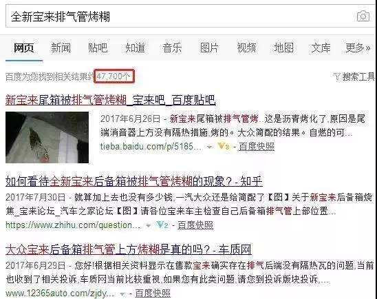 伟德app官网 2