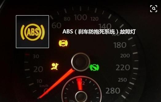 如果ABS灯在行驶当中点亮,说明ABS电控系统出现了异常;在这种情况下一般正常的刹车系统不会出问题只是ABS不工作,作为车主遇到这种情况不用很害怕(不是说ABS有故障就没有刹车了,因为他们是两个不是串联的关系,ABS只有在车轮即将抱死时候才会启动,车轮不抱死的时候不启动,但是只要刹车系统没有故障刹车依然可用),只要正常驾驶就可以了;然后尽快到维修站进行检修即可。 5.
