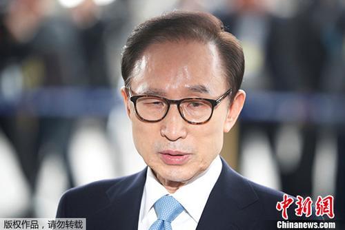 data figure: former south Korean President lee myung-bak.