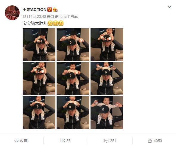 王雷晒儿子9连拍全是爱 网友:太像妈妈李小萌