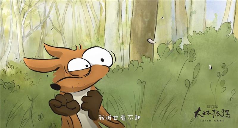 手工折纸狐狸步骤图解