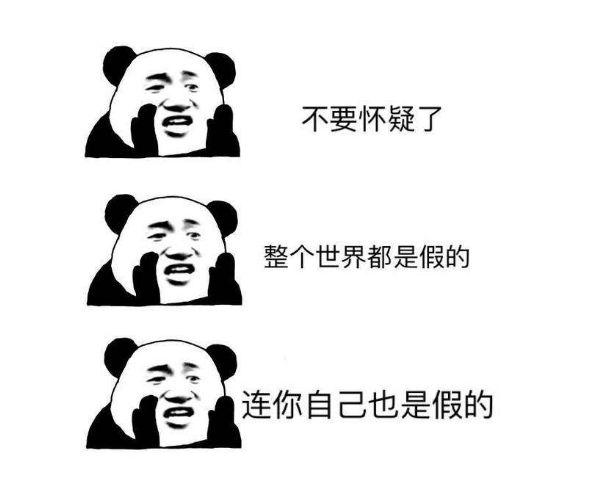 贵宾会官方网站 3