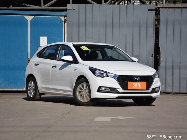 现代悦纳RV全系优惠0.8万元 现车销售