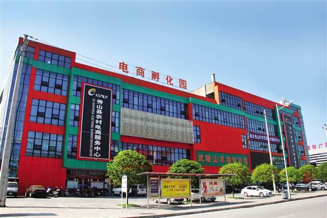 重庆成功创建国家级示范物流园区