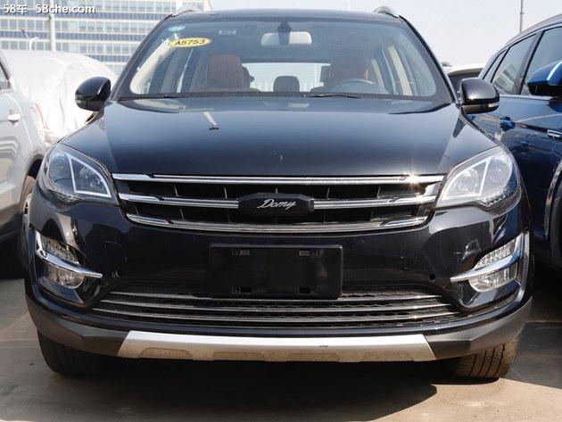 大迈新款X5实车图曝光 将于四月份上市