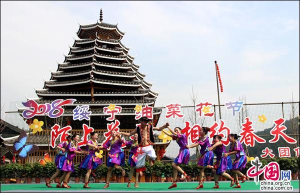 湖南绥宁:举办油菜花节 助推乡村旅游发展
