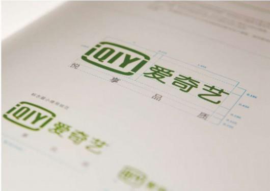 爱奇艺更新招股书拟融资逾21亿美金 会员数达6010万