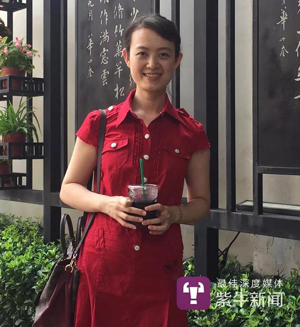 29岁那年,她正式成了北京大学博导