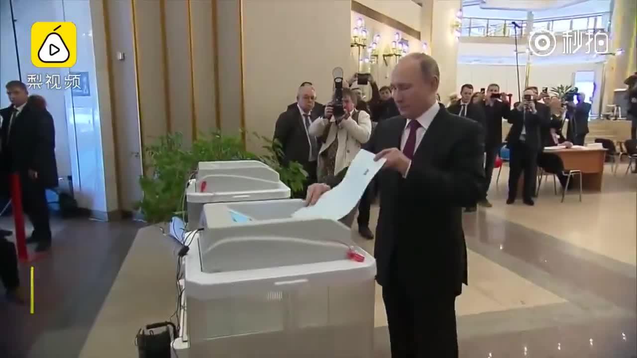 得票率超0.76 普京连任俄罗斯总统
