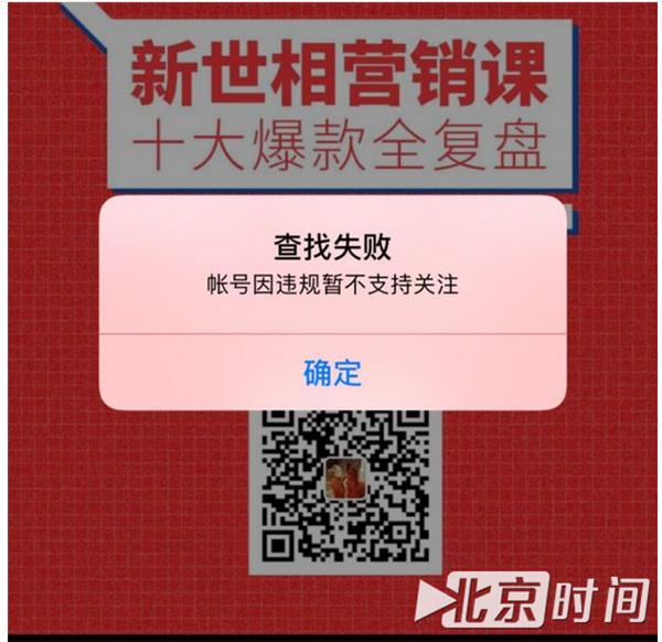 澳门新葡京4473.com