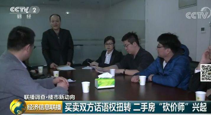 北京通州二手房均价每平米跌8000元 买卖双方话语权大逆转!