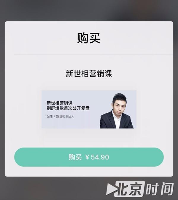 奥门新葡京北京赛车kp10网站