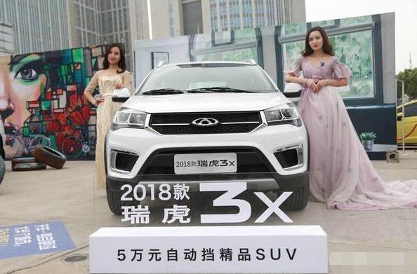 5万级自动挡精品SUV, 发动机质保10年, 完胜宝骏510