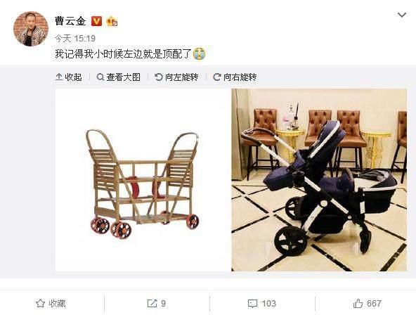 搜刮新葡京330139.com