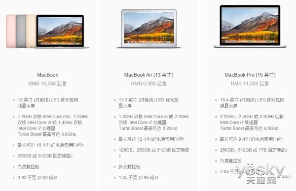 新款13��MacBook Air曝光:Retina屏、MBP同款分辨率、999美元起