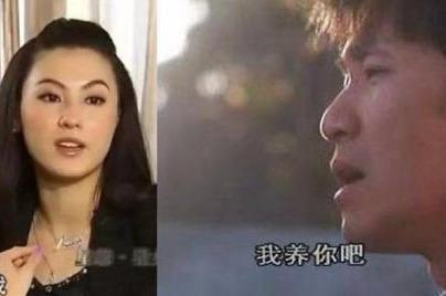 """张柏芝将参演《美人鱼2》?星爷兑现""""我养你""""承诺"""