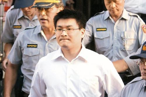 陈水扁女婿赵建铭更四审宣判 3年徒刑罚金2500万
