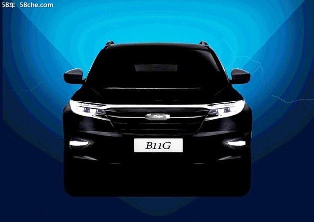 众泰全新SUV车型预告图曝光 代号为B11G