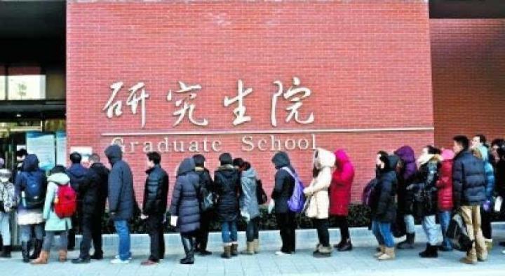 考研党注意!2018年考研复试国家线公布 23日起开始调剂【2012北京高考分数线】